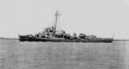 USS William C. Miller DE259 Port Beam